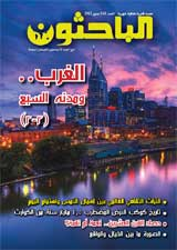 http://www.albahethon.com/?page=show_det&select_page=51&id=1556