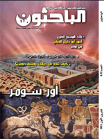 http://www.albahethon.com/?page=show_det&select_page=49&id=1326